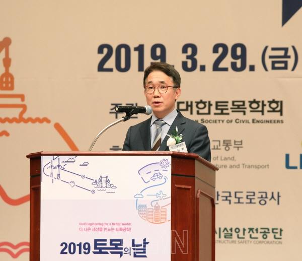 """박선호 차관, 기술혁신 통한 미래 먹거리 발굴이 갈 길"""" 강조"""