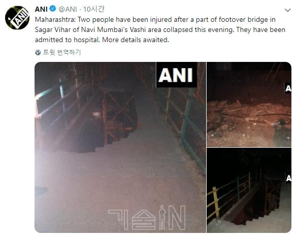인도에서 잇따른 육교 붕괴사고