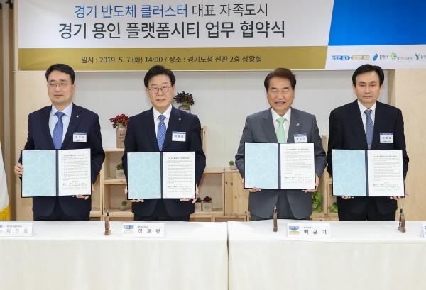 용인 기흥에 2.7㎢(약 83만평) 규모 자족도시 조성