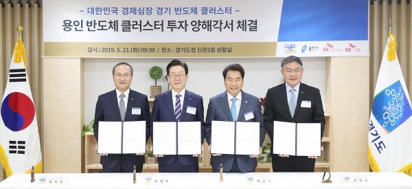 용인반도체클러스터, 2019 경기도 산업단지 지정계획 반영