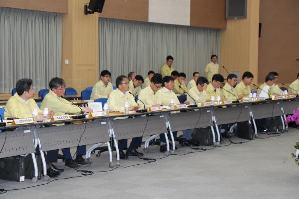 '전국 산사태방지 관계관 회의' 개최