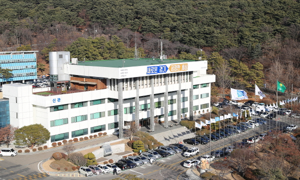 경기도, 공정 건설산업 환경 조성... 건산법 개정·시행