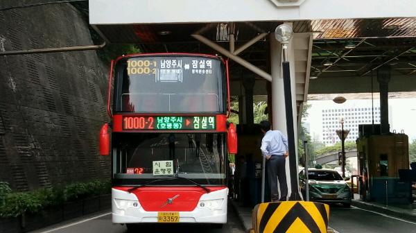 7월부터 2층버스 남산1호터널 달린다.