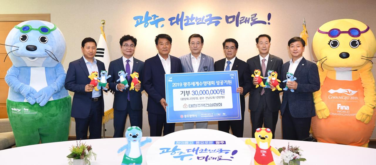대한주택건설협회·광주전남도회, 광주수영대회에 3천만원 기부