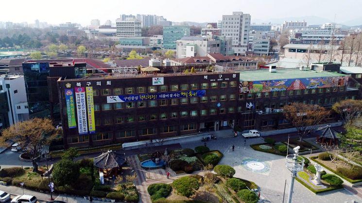광주광역시 북구청, 건설 분야 무료상담실 운영