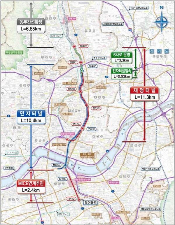 '동부간선도로 지하화' 민간투자사업 적격성 조사 통과