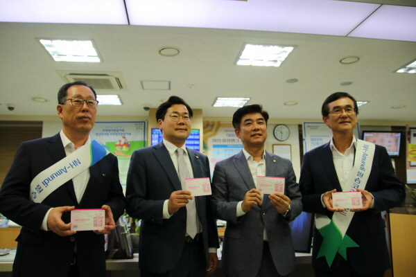 김병욱 의원, 국내 소재·부품·장비산업 투자 펀드 가입