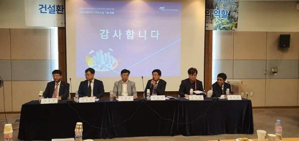 '건설환경 변화에 대응한 도로정책 방향과 기술자의 역할' 세미나 개최