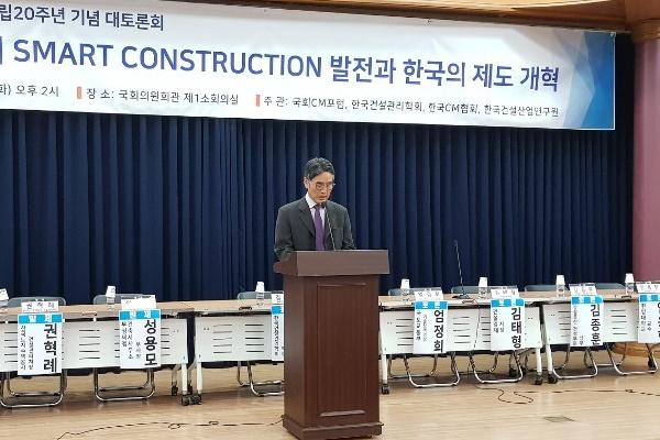 한국건설관리학회 김용수 회장, 건설의 생산성 향상으로 위기 극복해야...