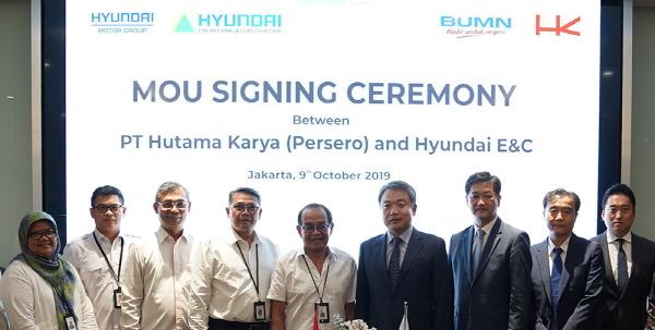 현대건설 - 印尼 후따마 까리야 社 MOU 체결... 인프라사업에 상호협력