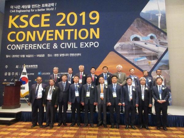 대한토목학회, '2019 KSCE 컨벤션' 개막