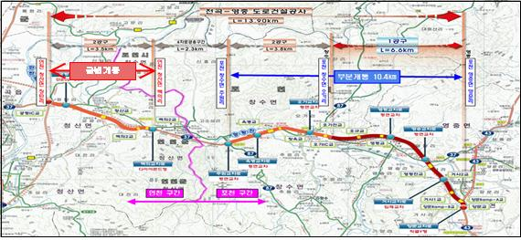 국도37호선 파주~가평 73km 착공 20년만에 전구간 개통